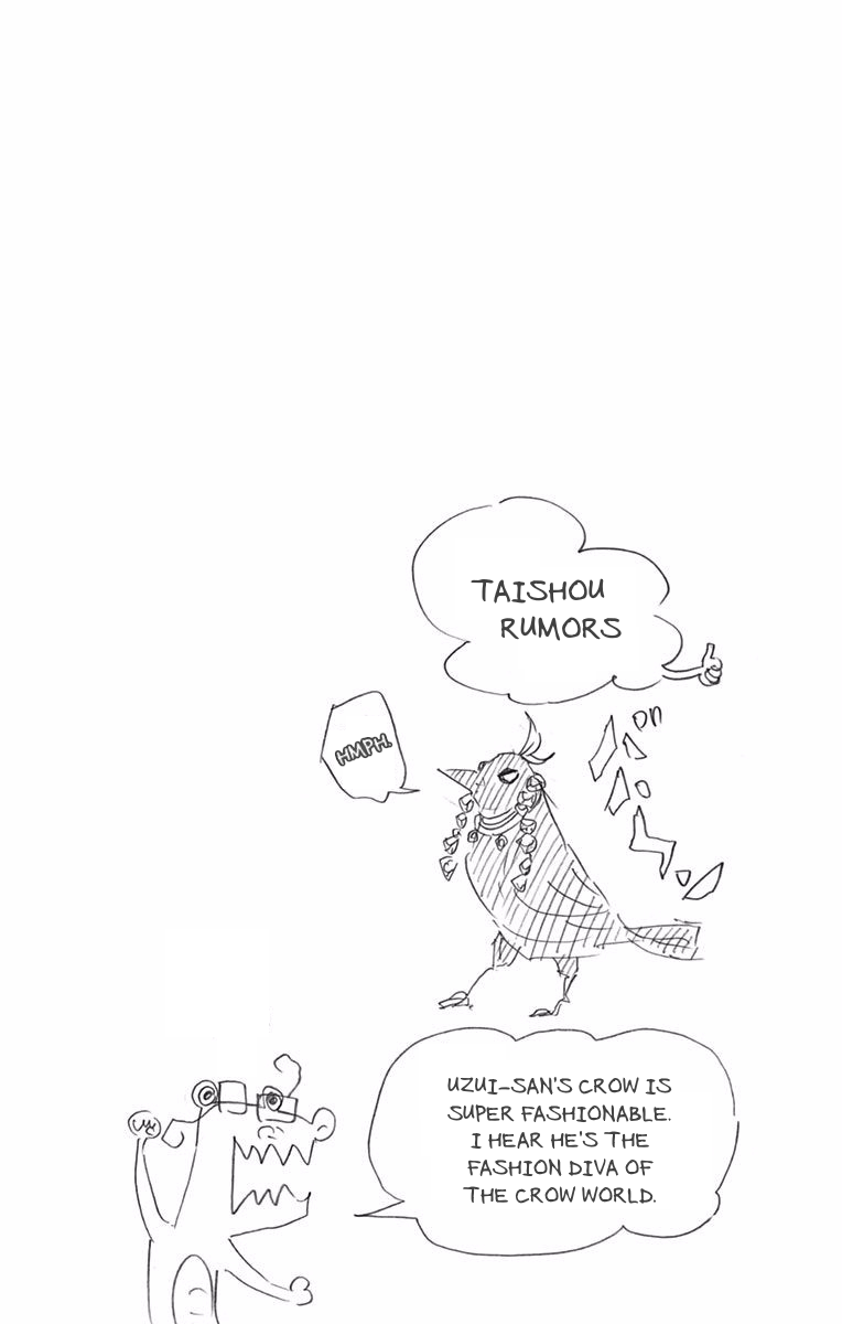 Kimetsu no Yaiba Chapter 88.5  Online Free Manga Read Image 10