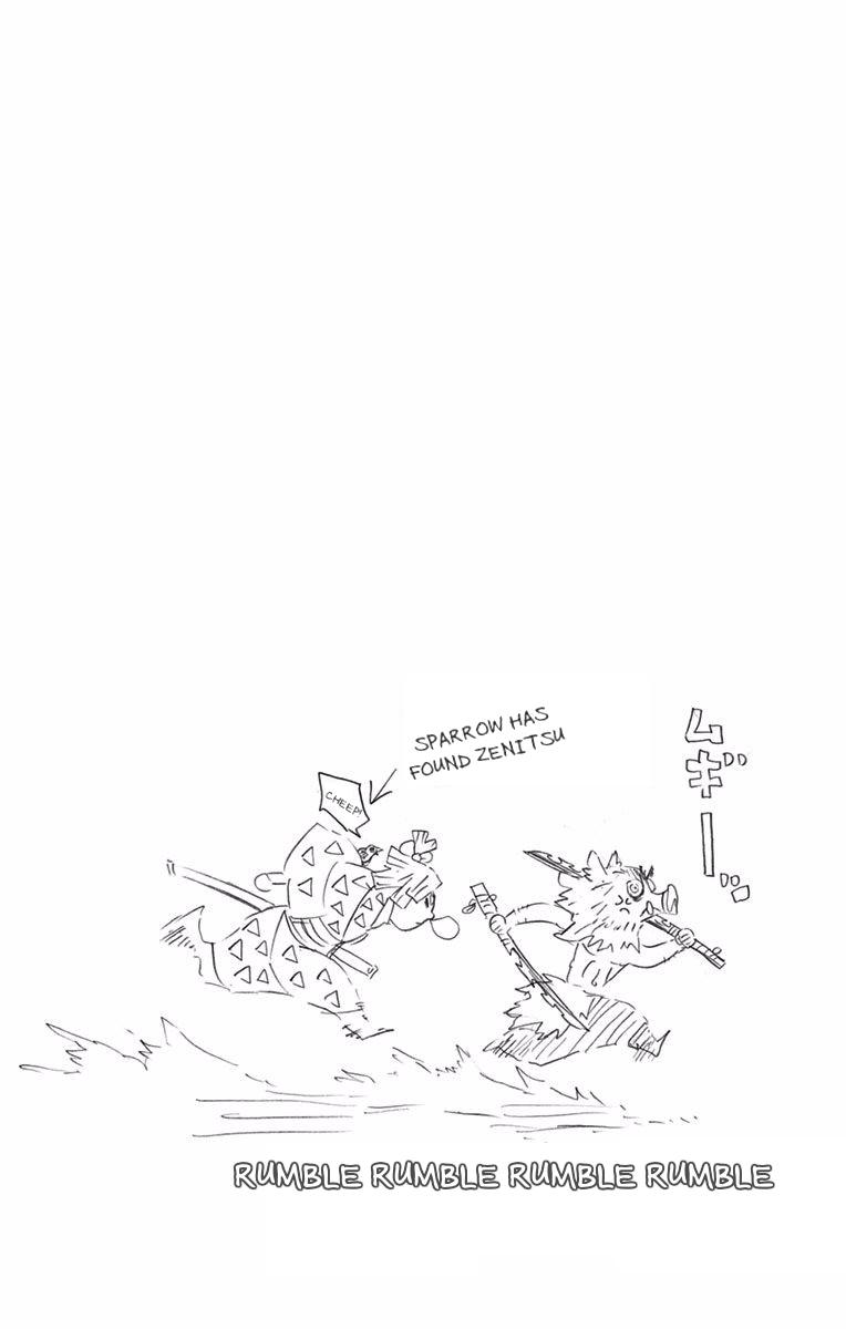 Kimetsu no Yaiba Chapter 88.5  Online Free Manga Read Image 11