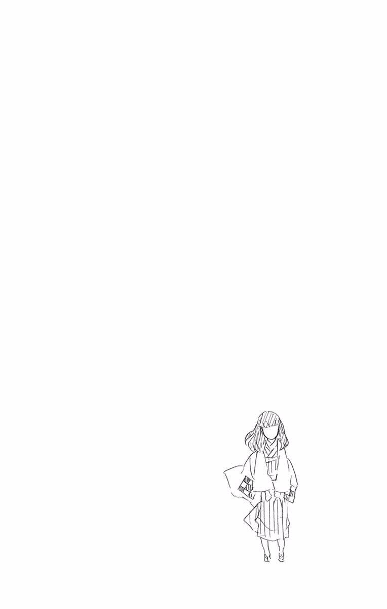 Kimetsu no Yaiba Chapter 88.5  Online Free Manga Read Image 8