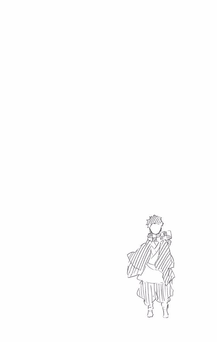 Kimetsu no Yaiba Chapter 88.5  Online Free Manga Read Image 9