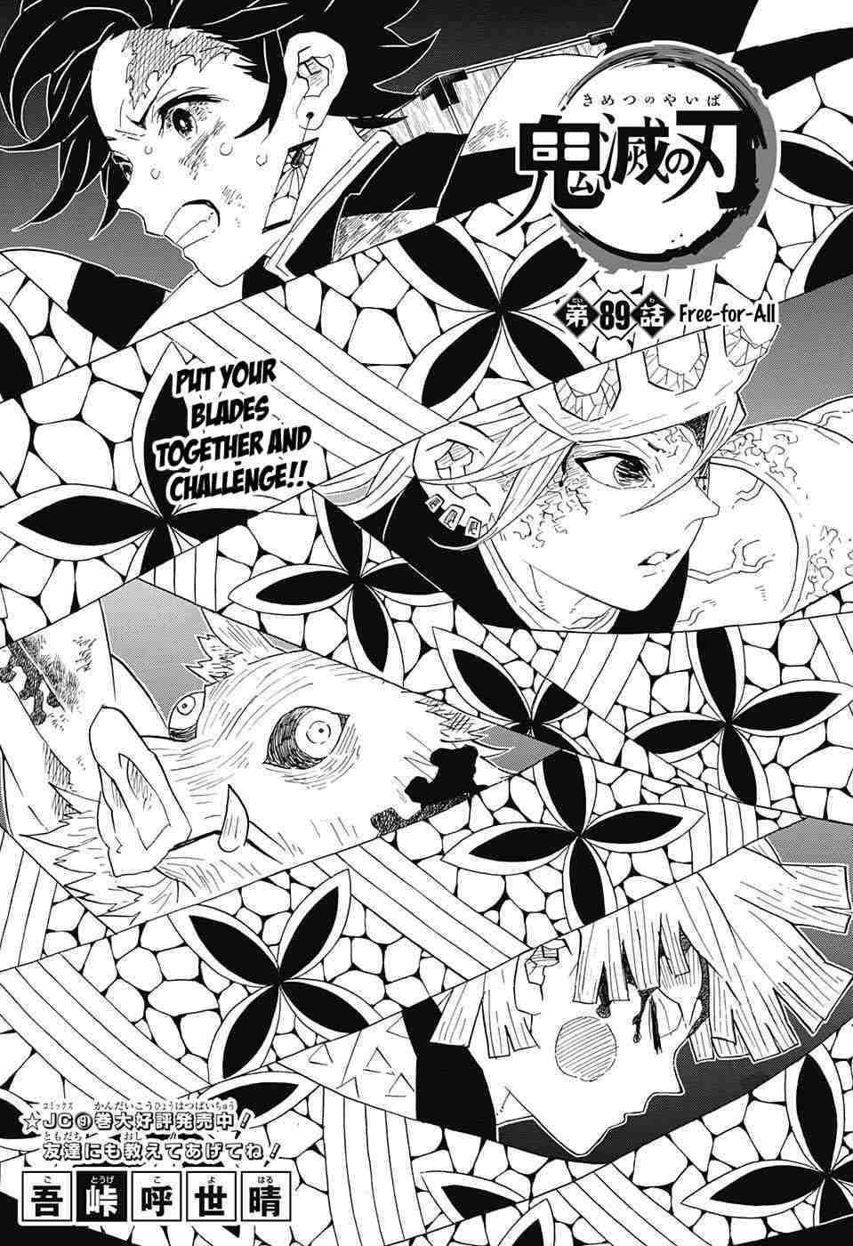 Kimetsu no Yaiba Chapter 89  Online Free Manga Read Image 1