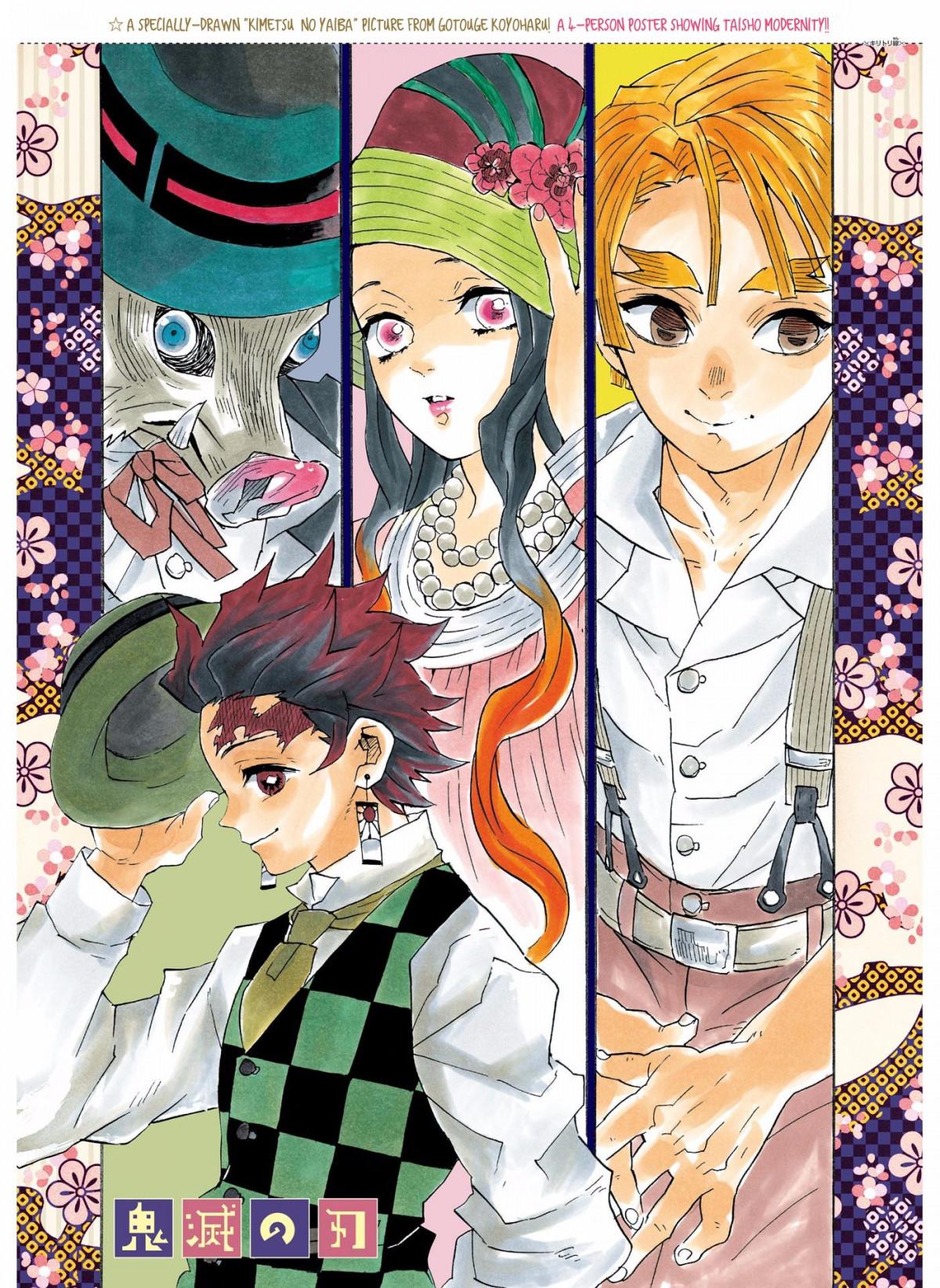 Kimetsu no Yaiba Chapter 91  Online Free Manga Read Image 19