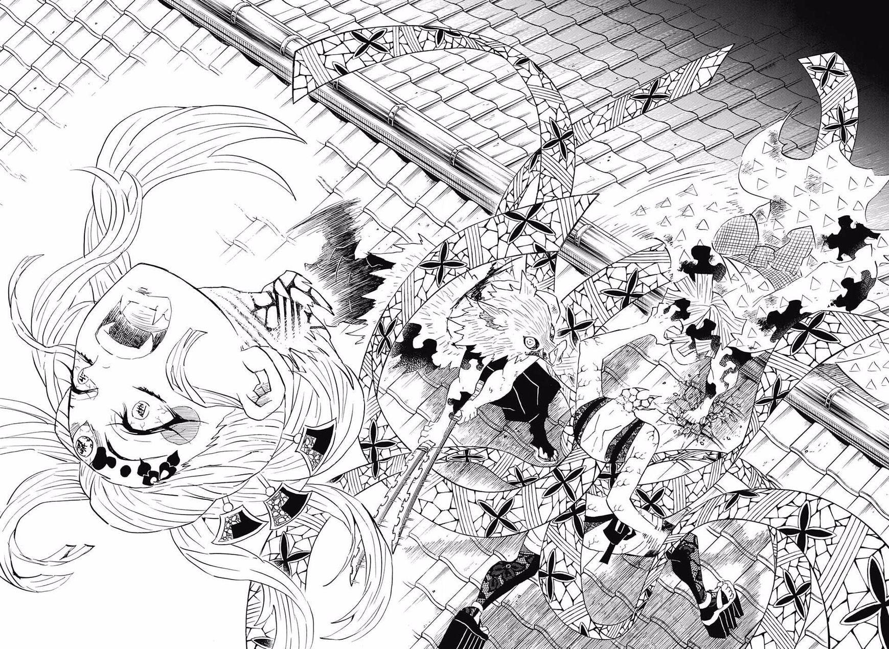 Kimetsu no Yaiba Chapter 94  Online Free Manga Read Image 12