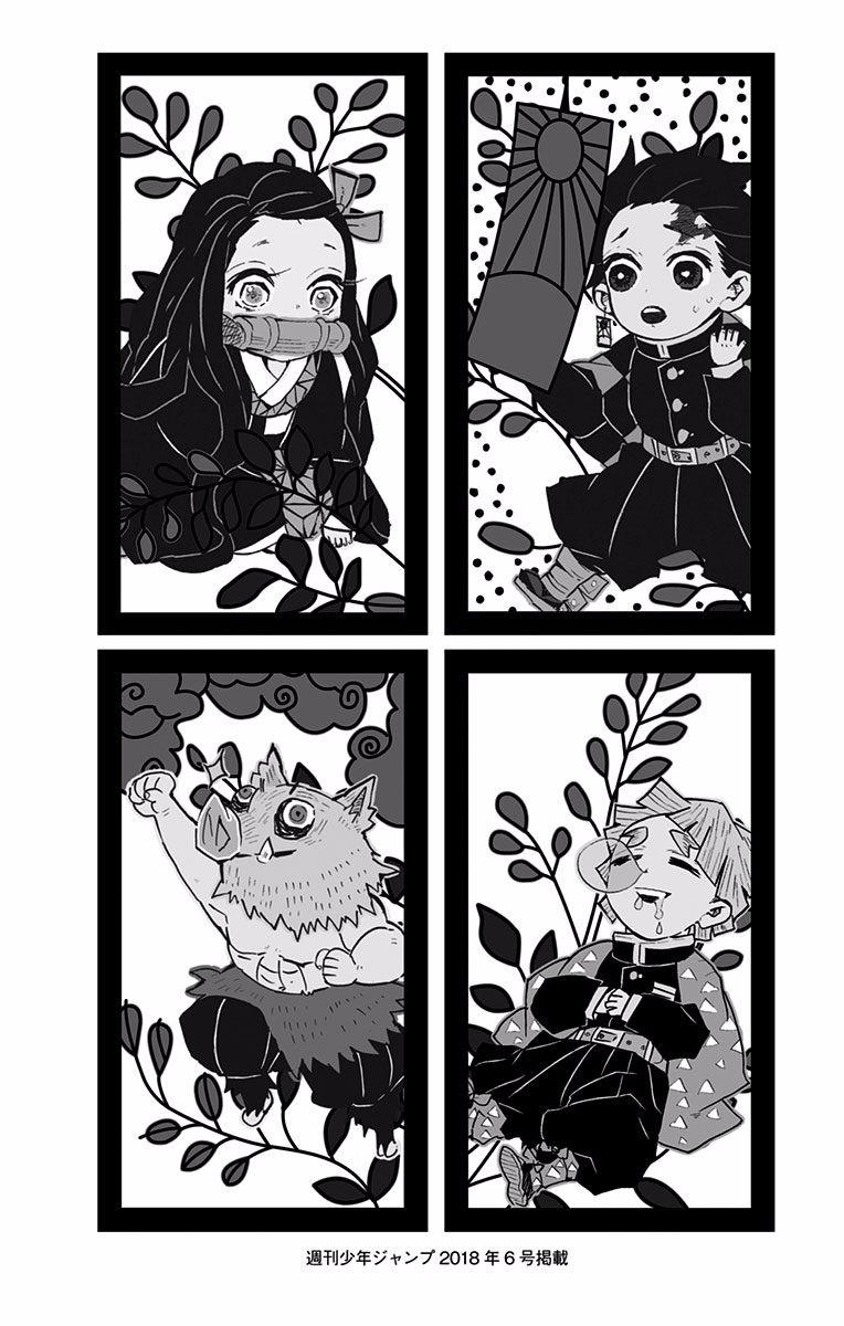 Kimetsu no Yaiba Chapter 97.5  Online Free Manga Read Image 9