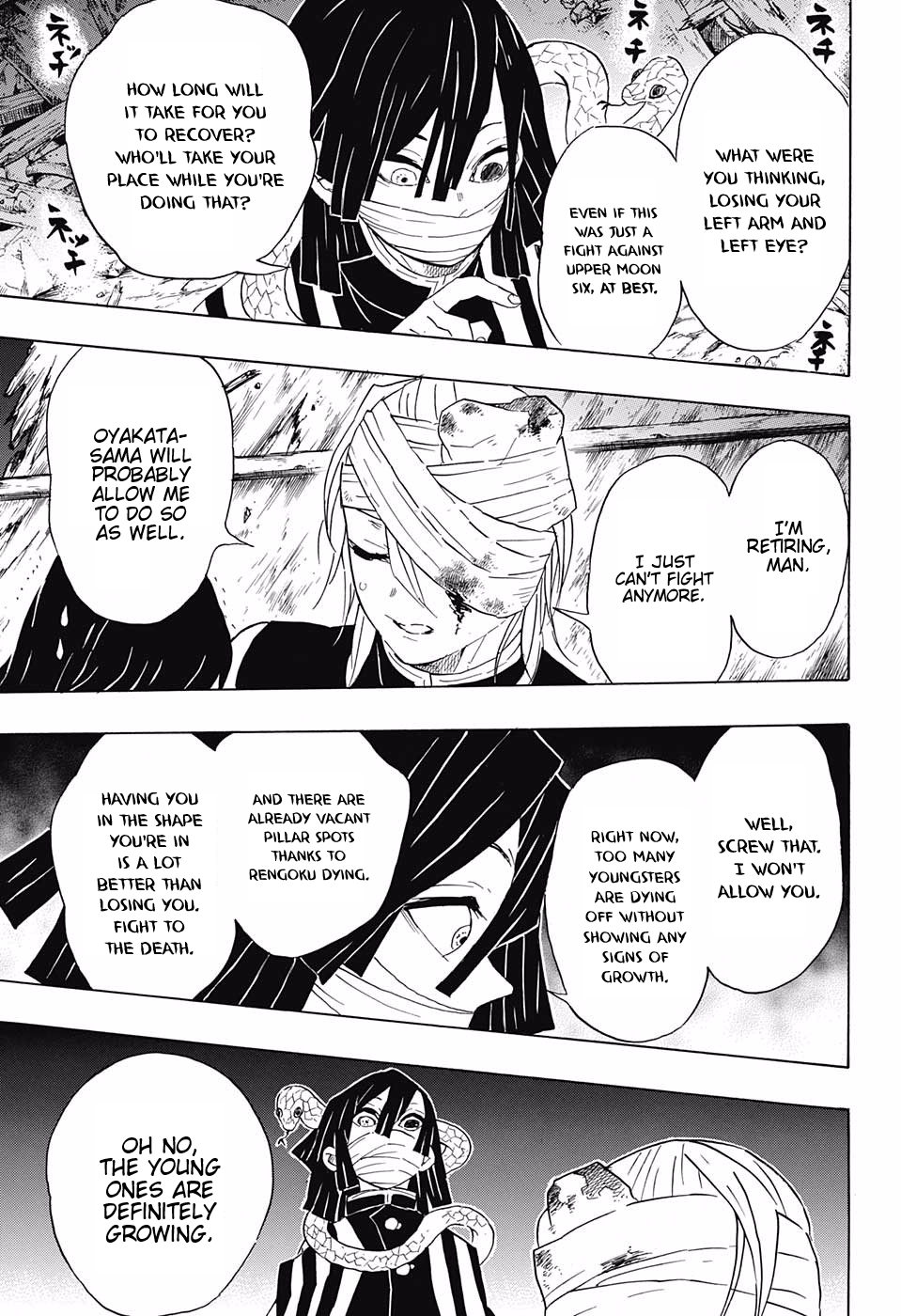 Kimetsu no Yaiba Chapter 97  Online Free Manga Read Image 13