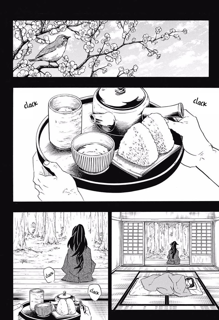 Kimetsu no Yaiba Chapter 99  Online Free Manga Read Image 12