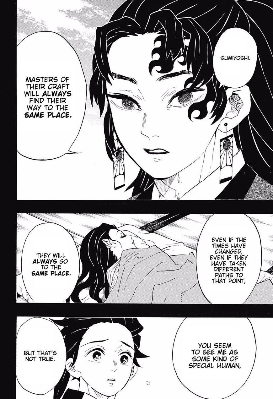 Kimetsu no Yaiba Chapter 99  Online Free Manga Read Image 16
