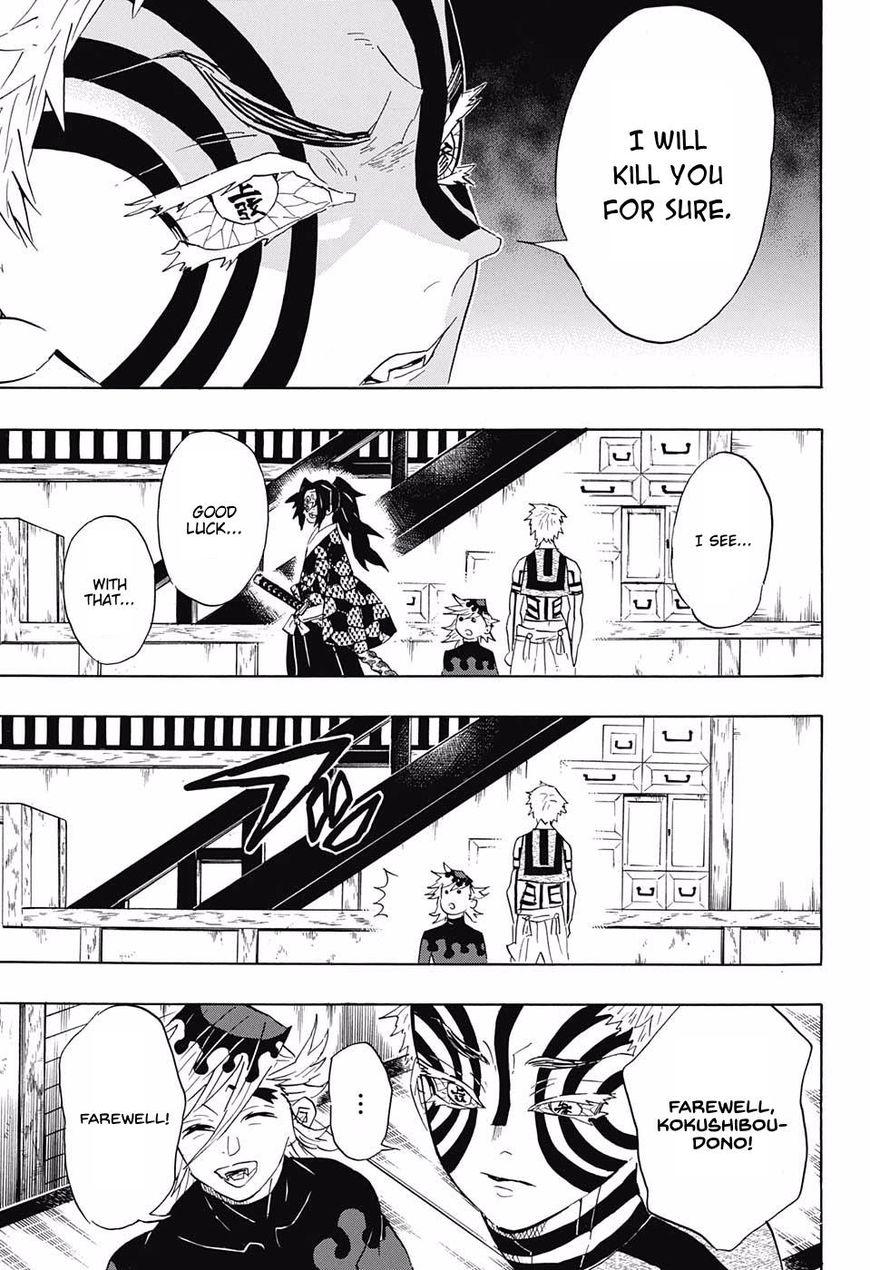 Kimetsu no Yaiba Chapter 99  Online Free Manga Read Image 7