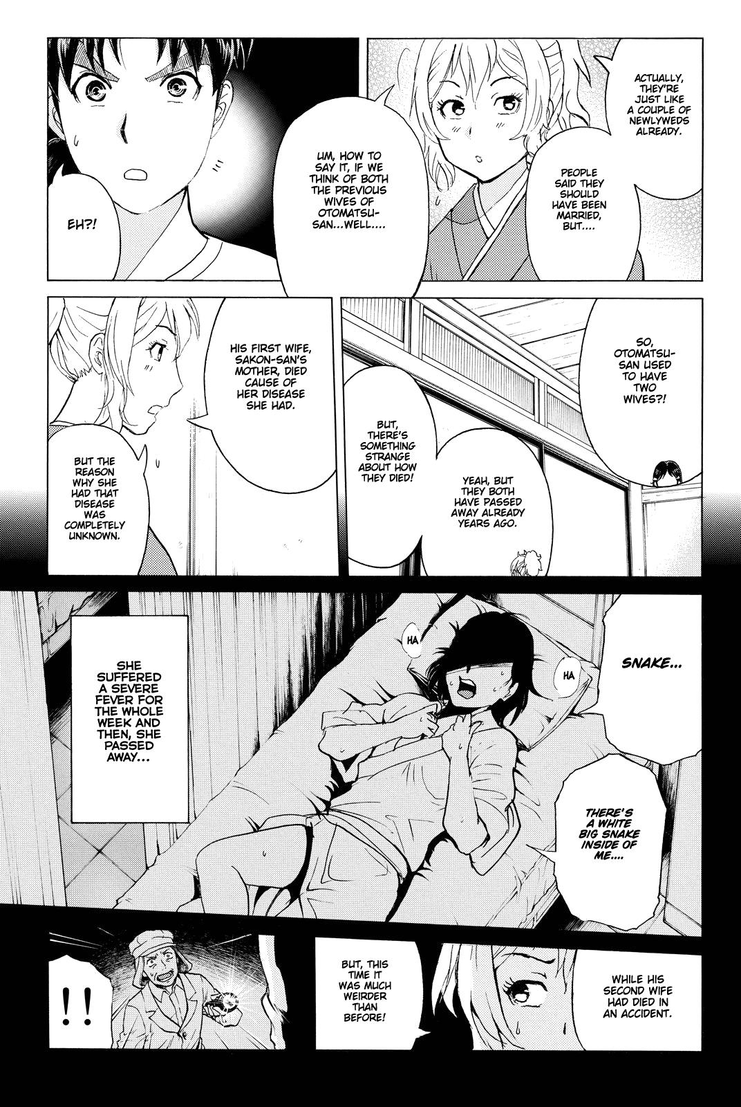Kindaichi Shounen no Jikenbo R Chapter 88  Online Free Manga Read Image 12