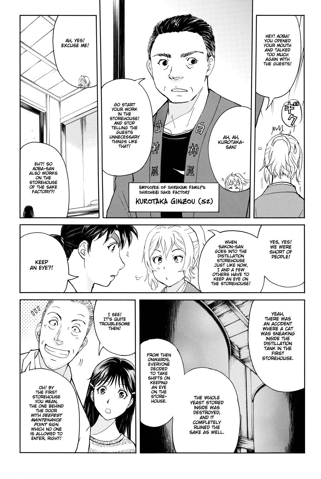 Kindaichi Shounen no Jikenbo R Chapter 88  Online Free Manga Read Image 14