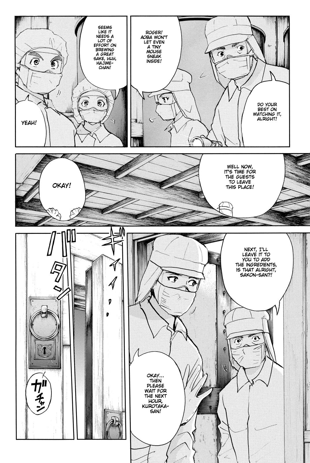Kindaichi Shounen no Jikenbo R Chapter 88  Online Free Manga Read Image 17