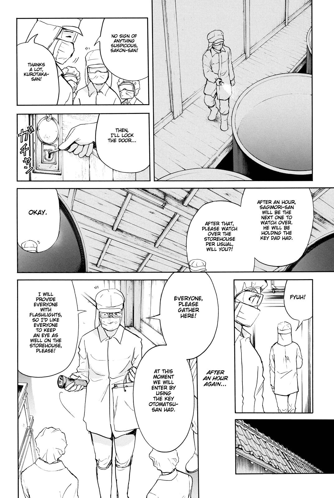 Kindaichi Shounen no Jikenbo R Chapter 88  Online Free Manga Read Image 19