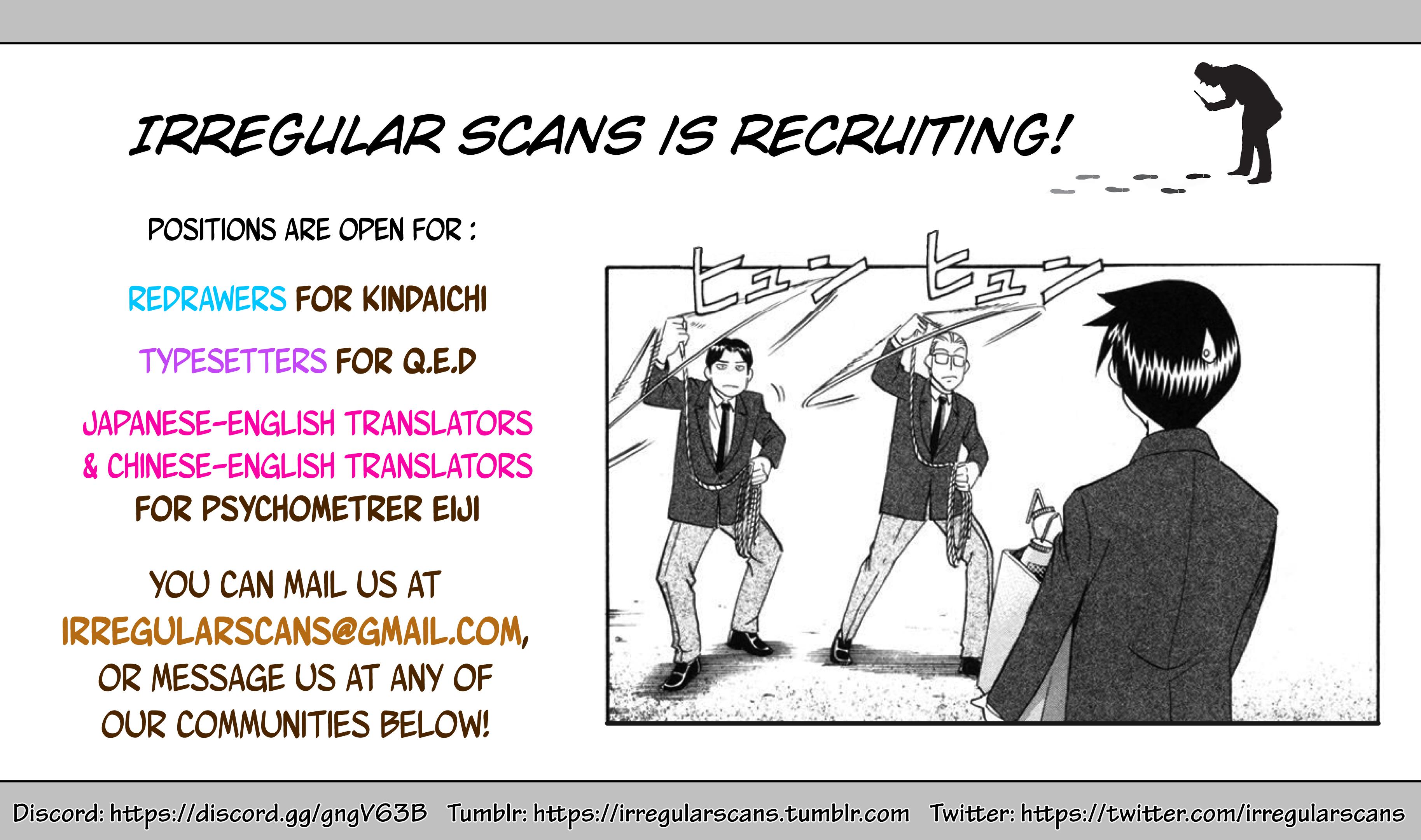 Kindaichi Shounen no Jikenbo R Chapter 88  Online Free Manga Read Image 3