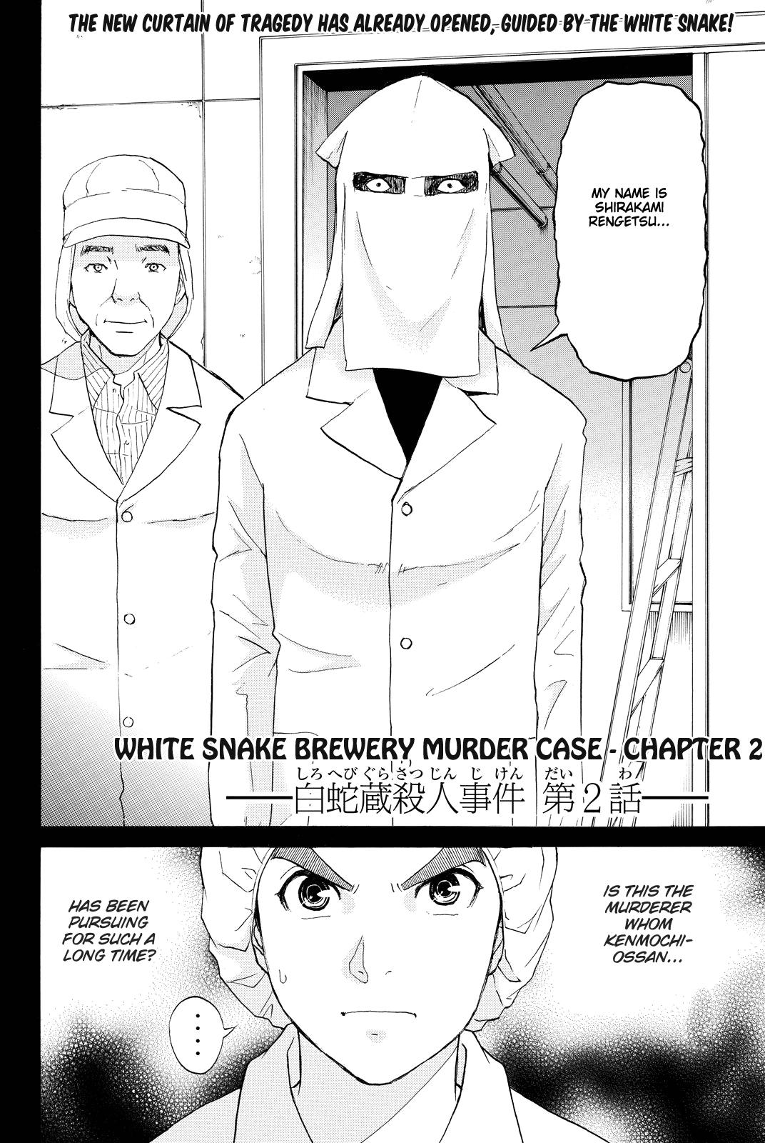 Kindaichi Shounen no Jikenbo R Chapter 88  Online Free Manga Read Image 5
