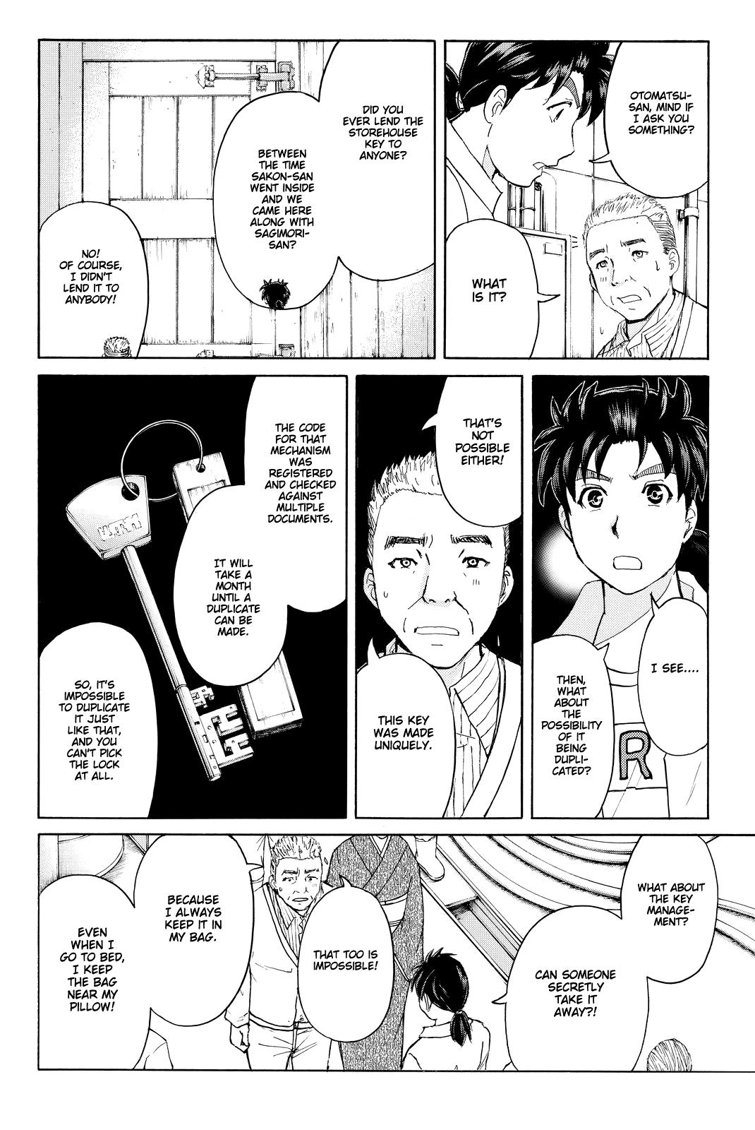 Kindaichi Shounen no Jikenbo R Chapter 89  Online Free Manga Read Image 13