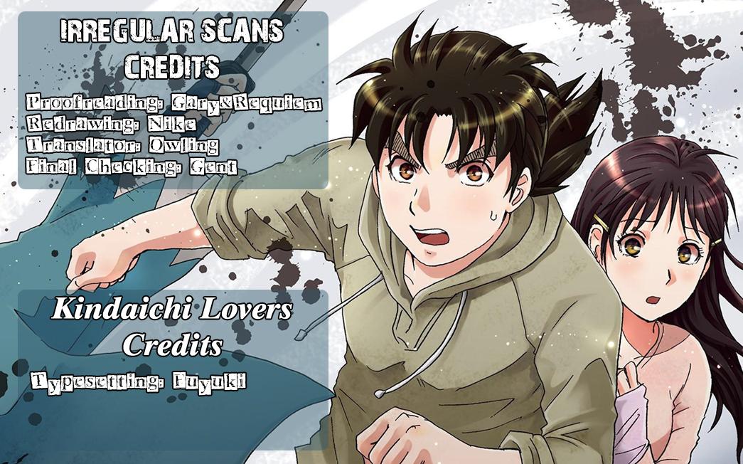 Kindaichi Shounen no Jikenbo R Chapter 89  Online Free Manga Read Image 2