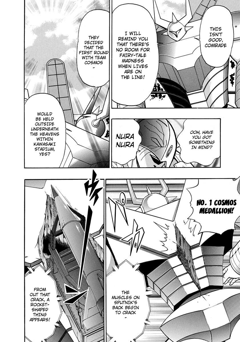 Kinnikuman Ii Sei Kyuukyoku Choujin Tag Hen Chapter 80  Online Free Manga Read Image 10