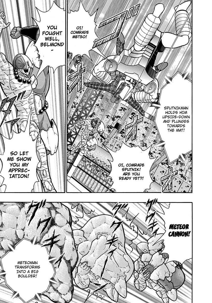 Kinnikuman Ii Sei Kyuukyoku Choujin Tag Hen Chapter 81  Online Free Manga Read Image 11