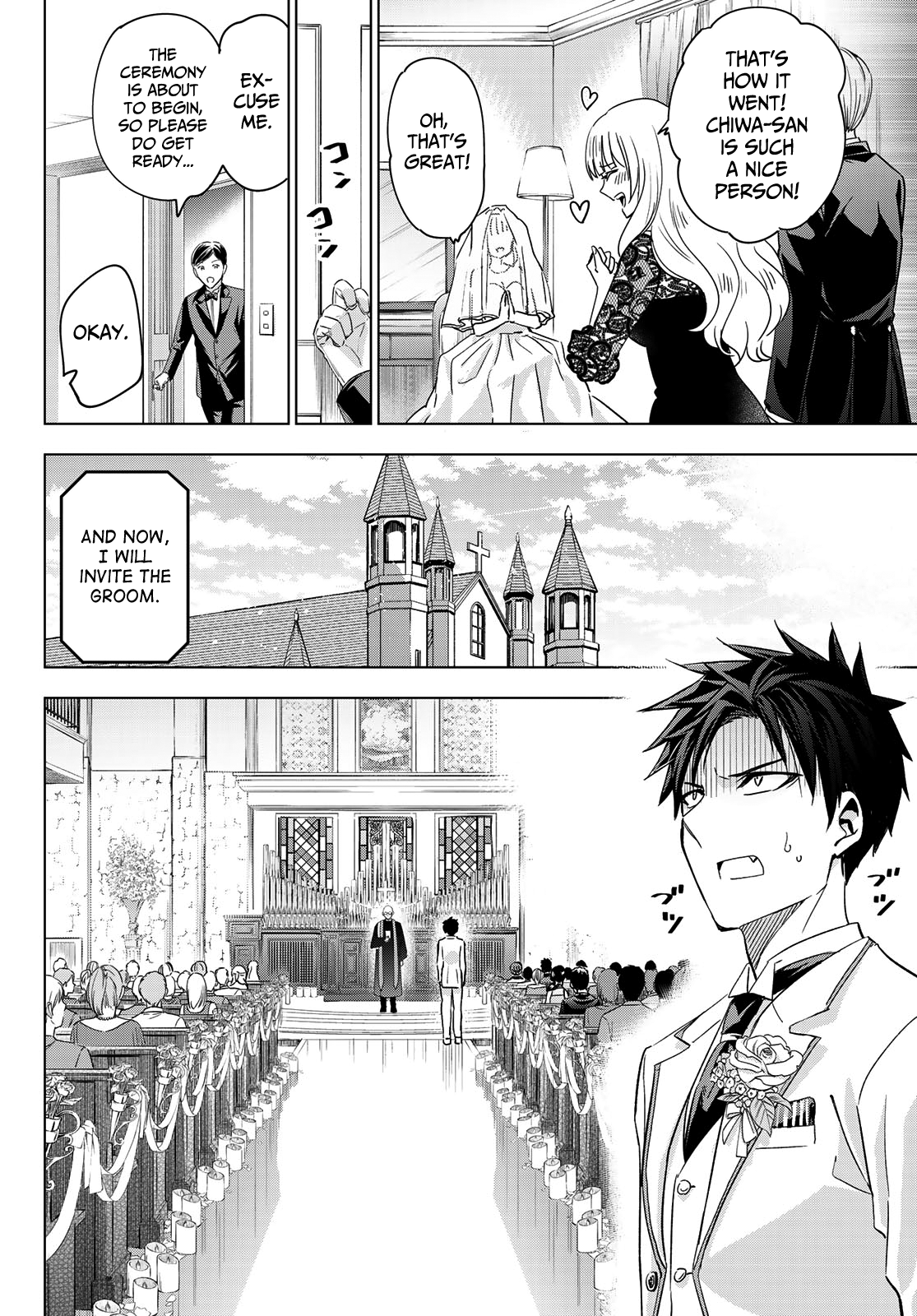 Kishuku Gakkou No Juliet Chapter 119  Online Free Manga Read Image 13