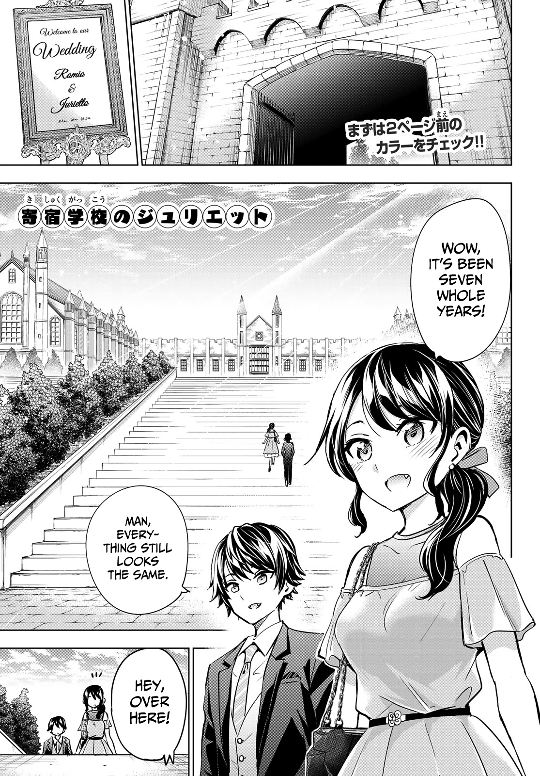 Kishuku Gakkou No Juliet Chapter 119  Online Free Manga Read Image 2