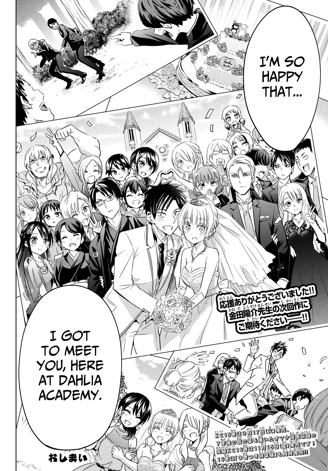 Kishuku Gakkou No Juliet Chapter 119  Online Free Manga Read Image 23