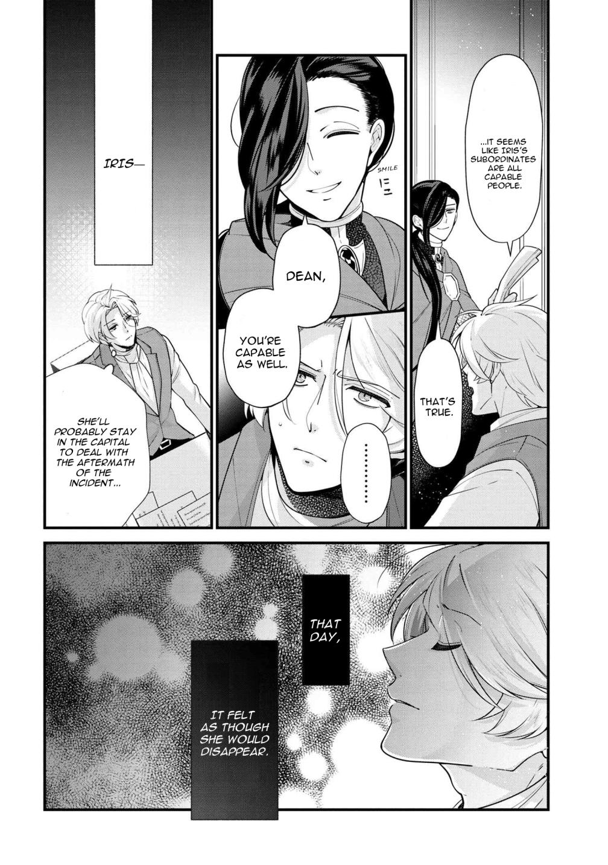 Koushaku Reijou No Tashinami Chapter 50  Online Free Manga Read Image 10