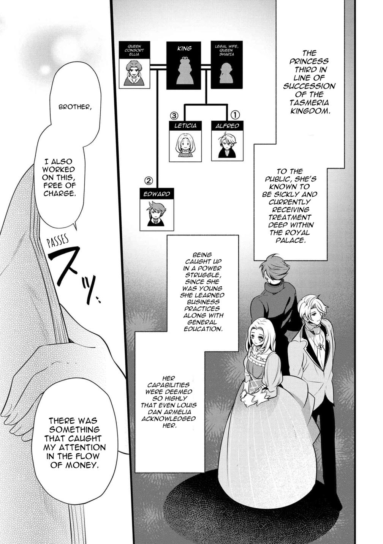 Koushaku Reijou No Tashinami Chapter 50  Online Free Manga Read Image 15