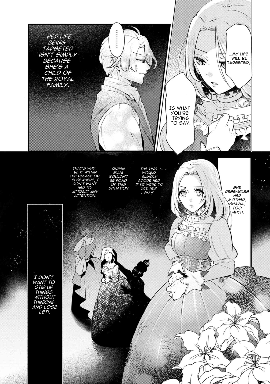 Koushaku Reijou No Tashinami Chapter 50  Online Free Manga Read Image 21