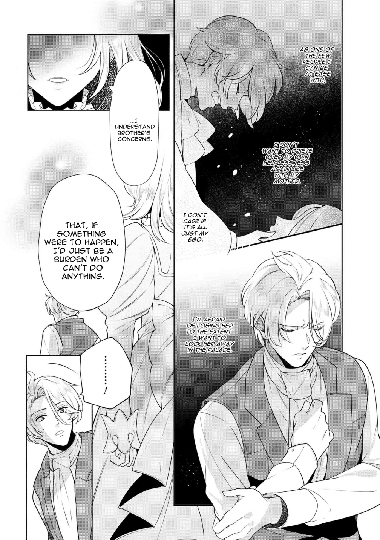 Koushaku Reijou No Tashinami Chapter 50  Online Free Manga Read Image 22