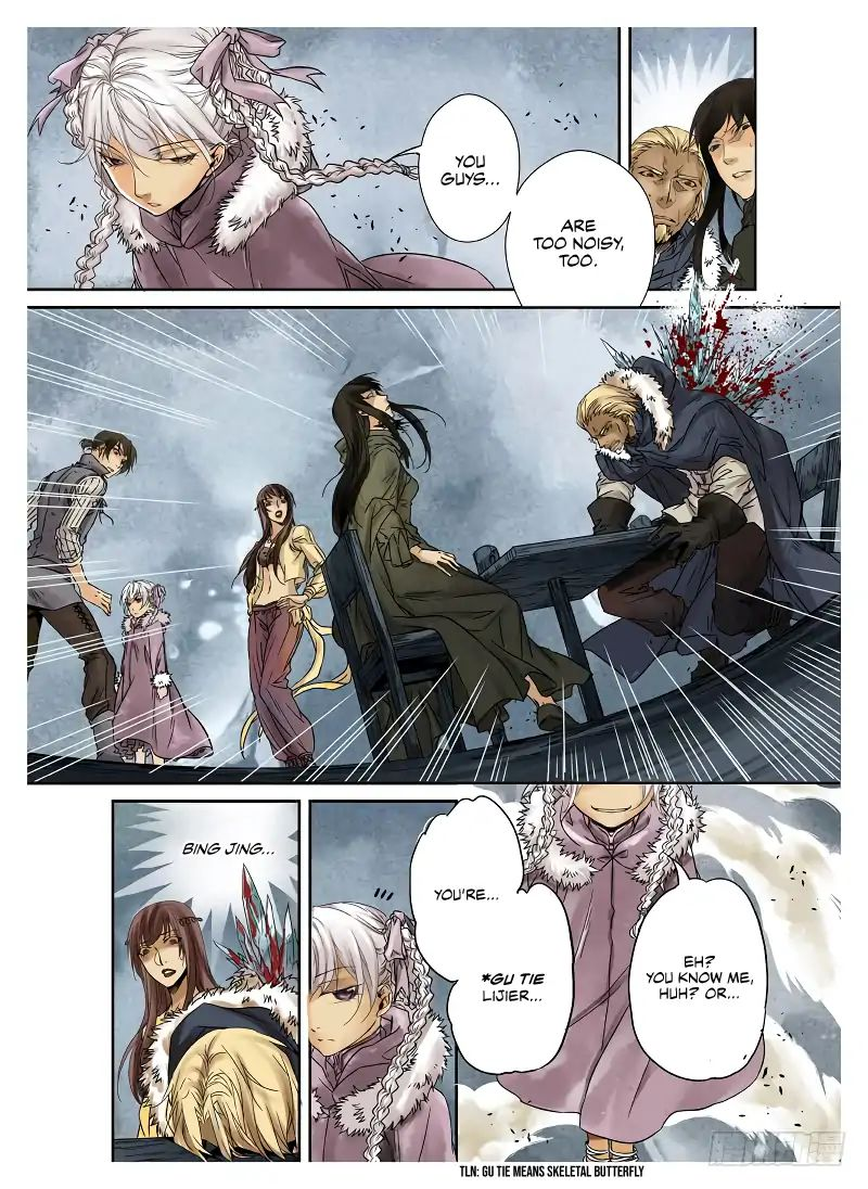 LORD Legend of Ravaging Dynasties Chapter 1.1  Online Free Manga Read Image 11