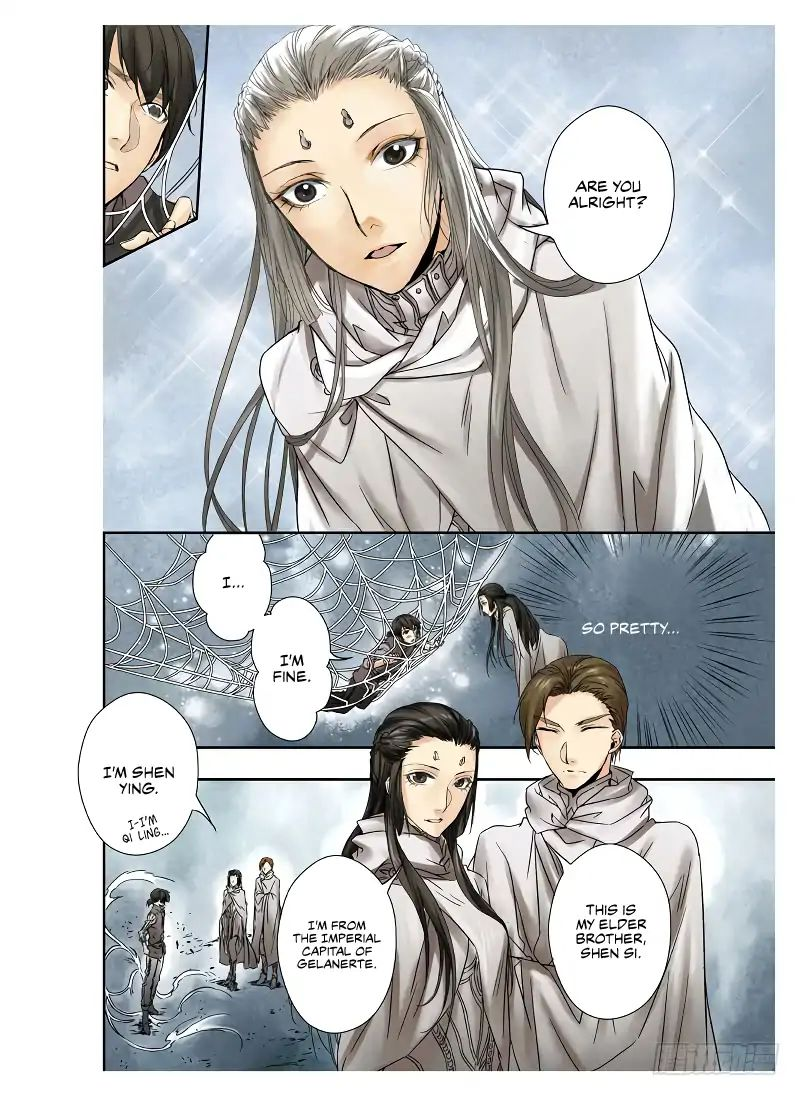 LORD Legend of Ravaging Dynasties Chapter 1.1  Online Free Manga Read Image 14