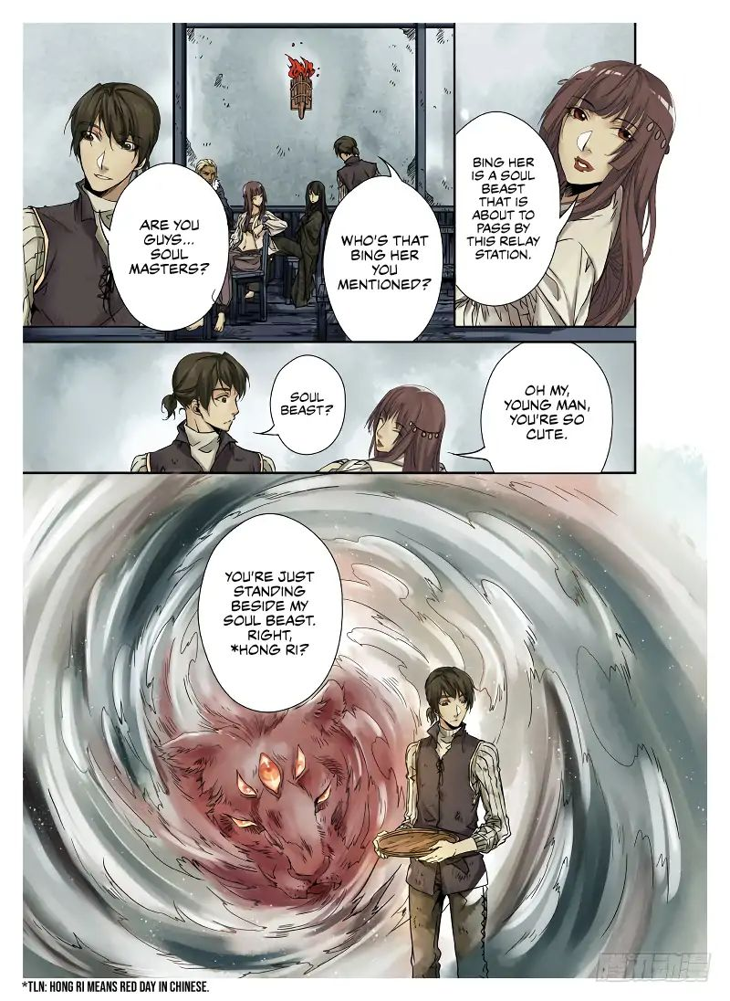 LORD Legend of Ravaging Dynasties Chapter 1.1  Online Free Manga Read Image 7