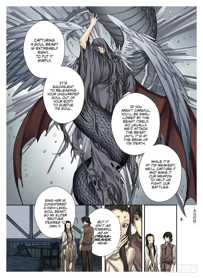 LORD Legend of Ravaging Dynasties Chapter 1.2  Online Free Manga Read Image 10