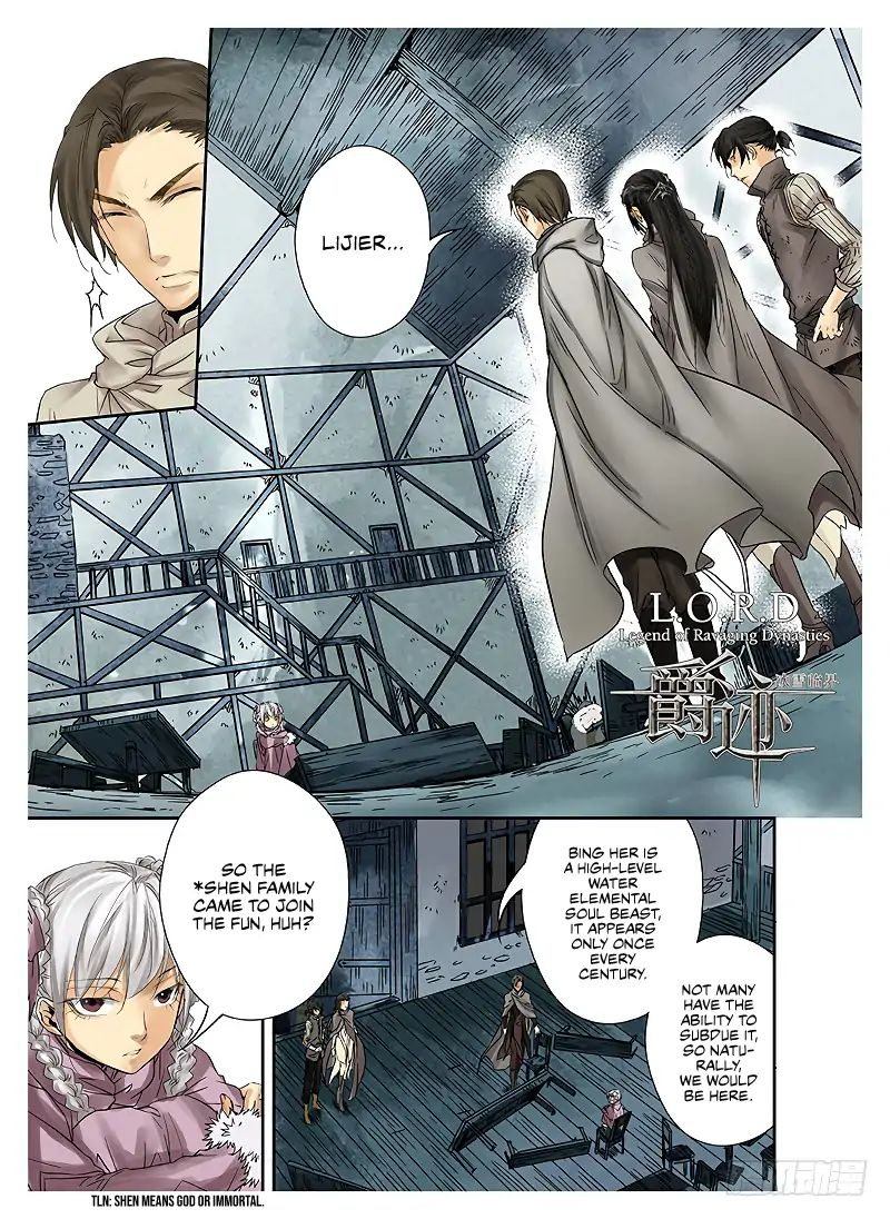 LORD Legend of Ravaging Dynasties Chapter 1.2  Online Free Manga Read Image 2