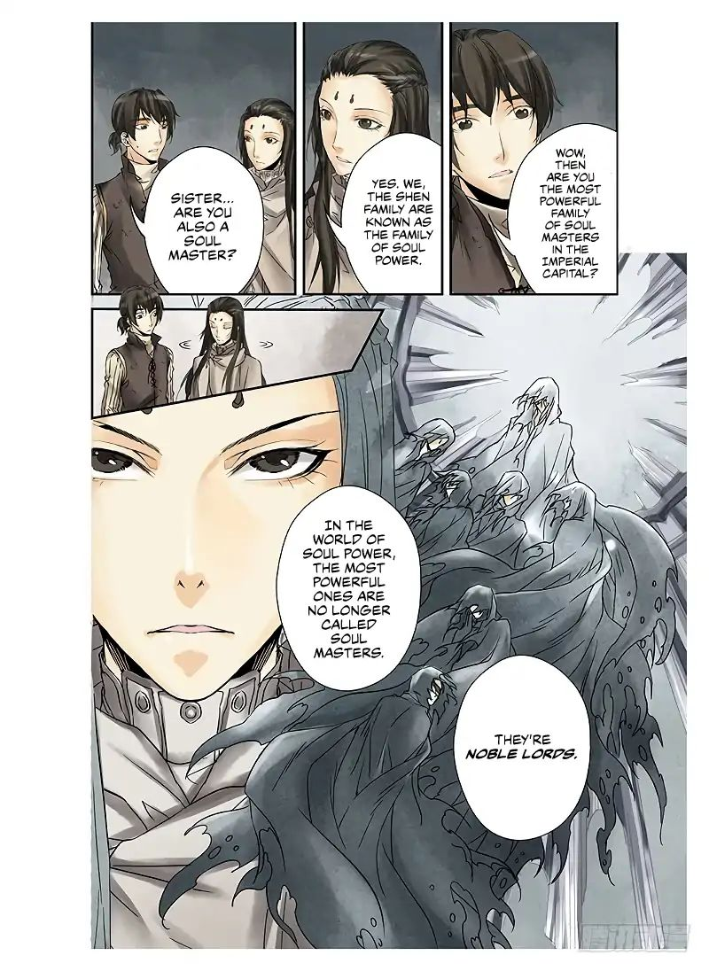 LORD Legend of Ravaging Dynasties Chapter 1.2  Online Free Manga Read Image 3