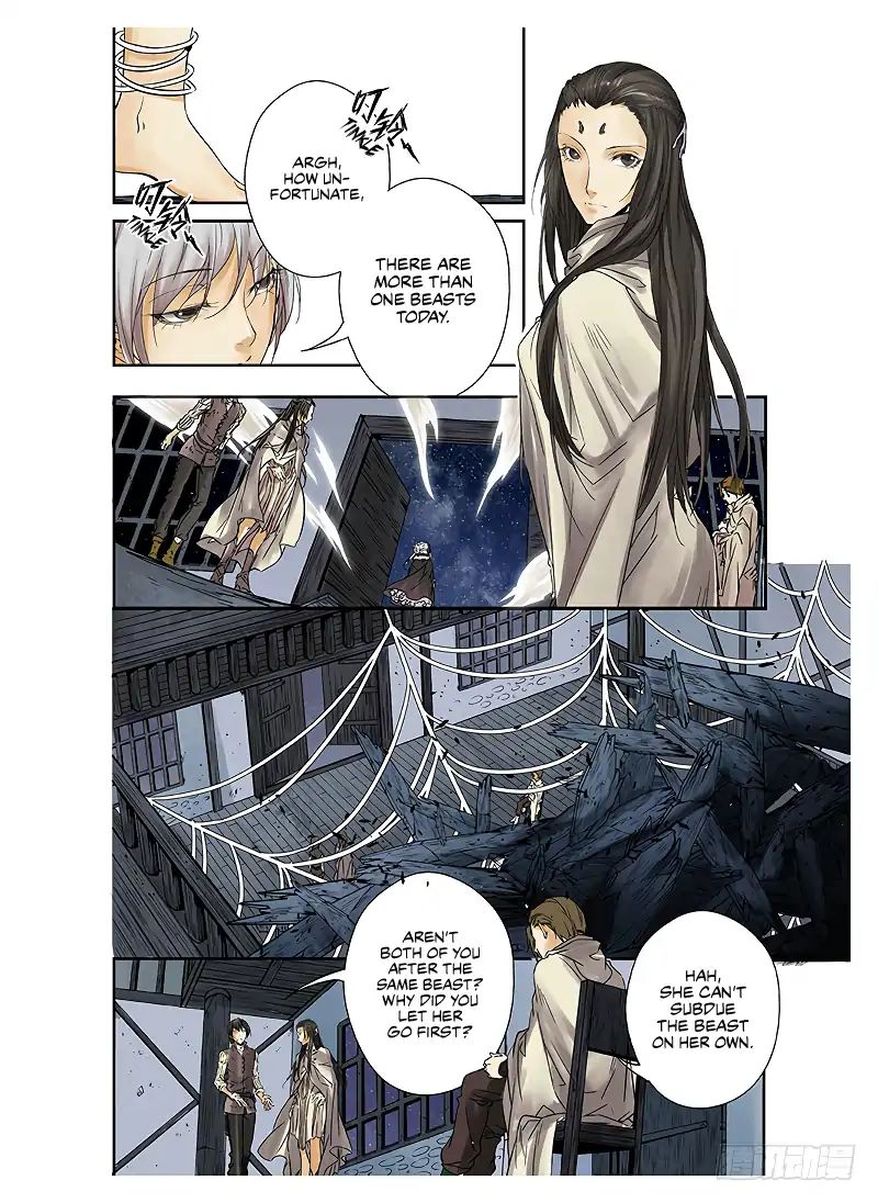 LORD Legend of Ravaging Dynasties Chapter 1.2  Online Free Manga Read Image 9