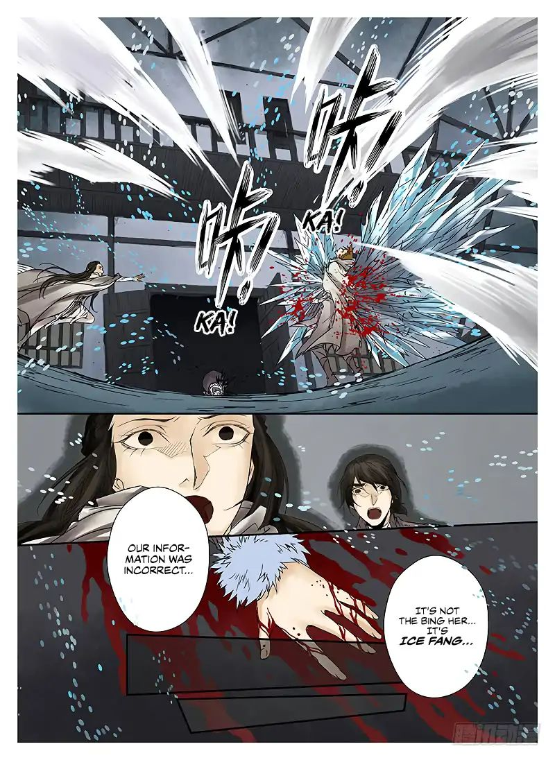 LORD Legend of Ravaging Dynasties Chapter 1.3  Online Free Manga Read Image 5