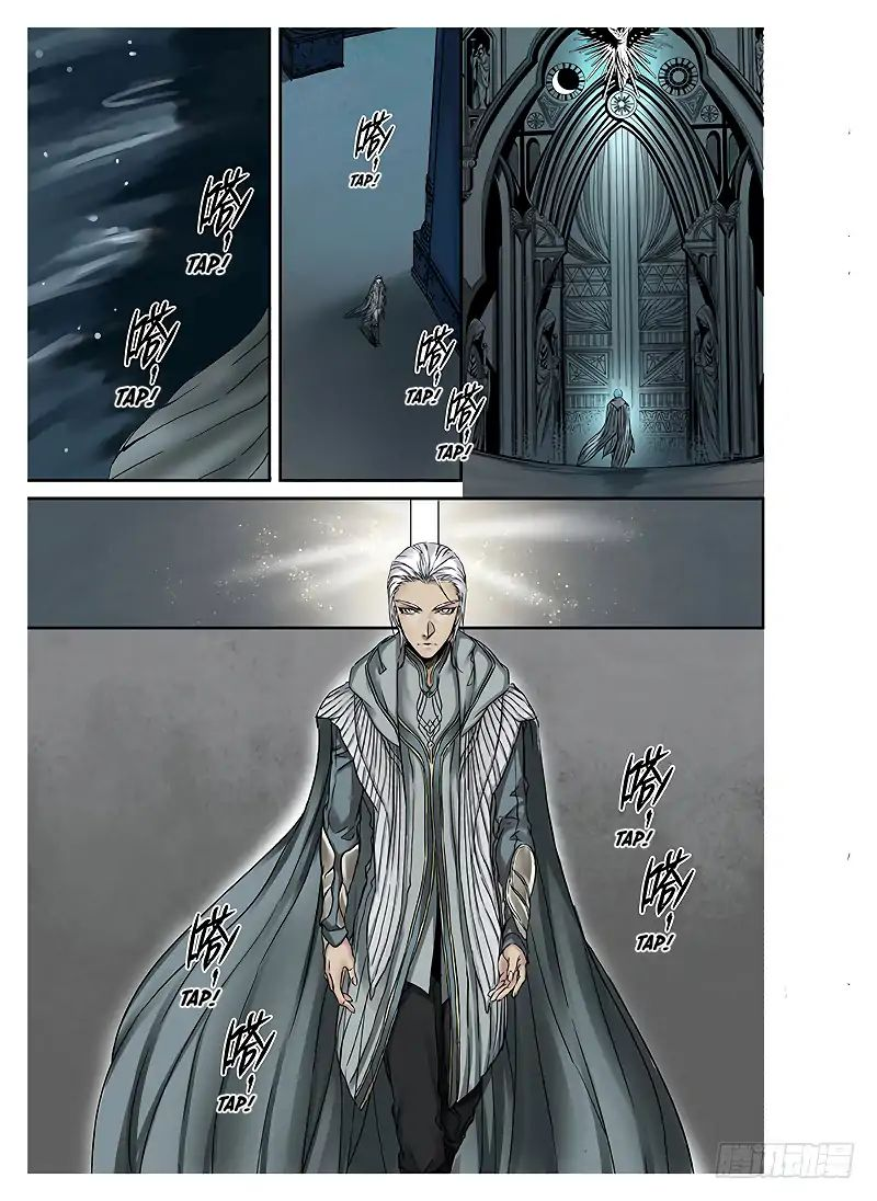 LORD Legend of Ravaging Dynasties Chapter 1.3  Online Free Manga Read Image 7
