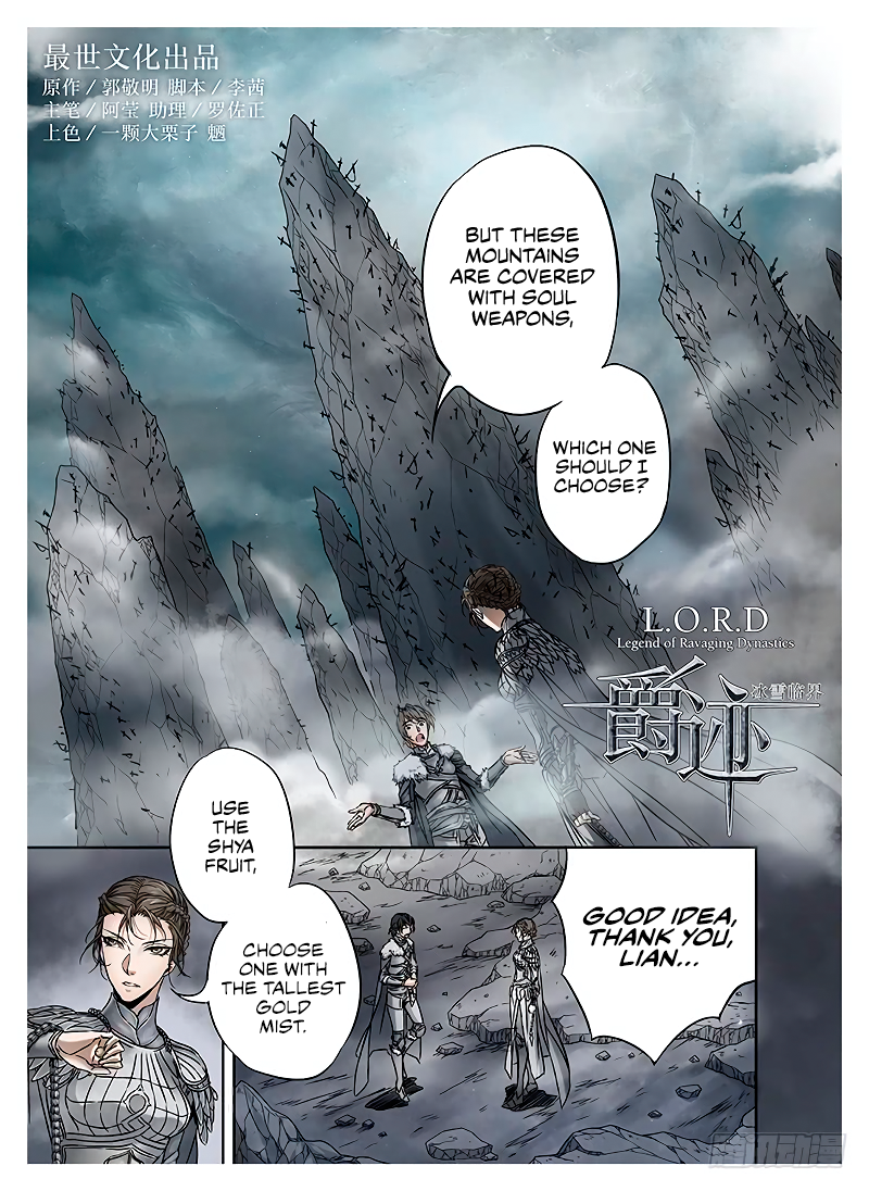 LORD Legend of Ravaging Dynasties Chapter 10.1  Online Free Manga Read Image 3