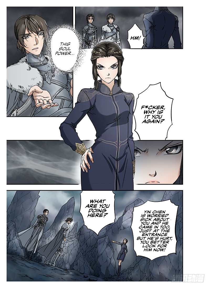 LORD Legend of Ravaging Dynasties Chapter 10.1  Online Free Manga Read Image 5