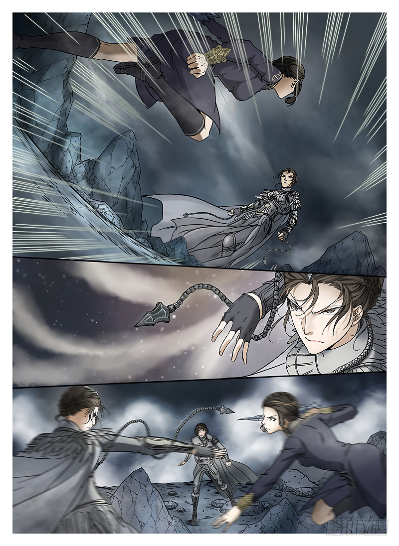 LORD Legend of Ravaging Dynasties Chapter 10.1  Online Free Manga Read Image 8