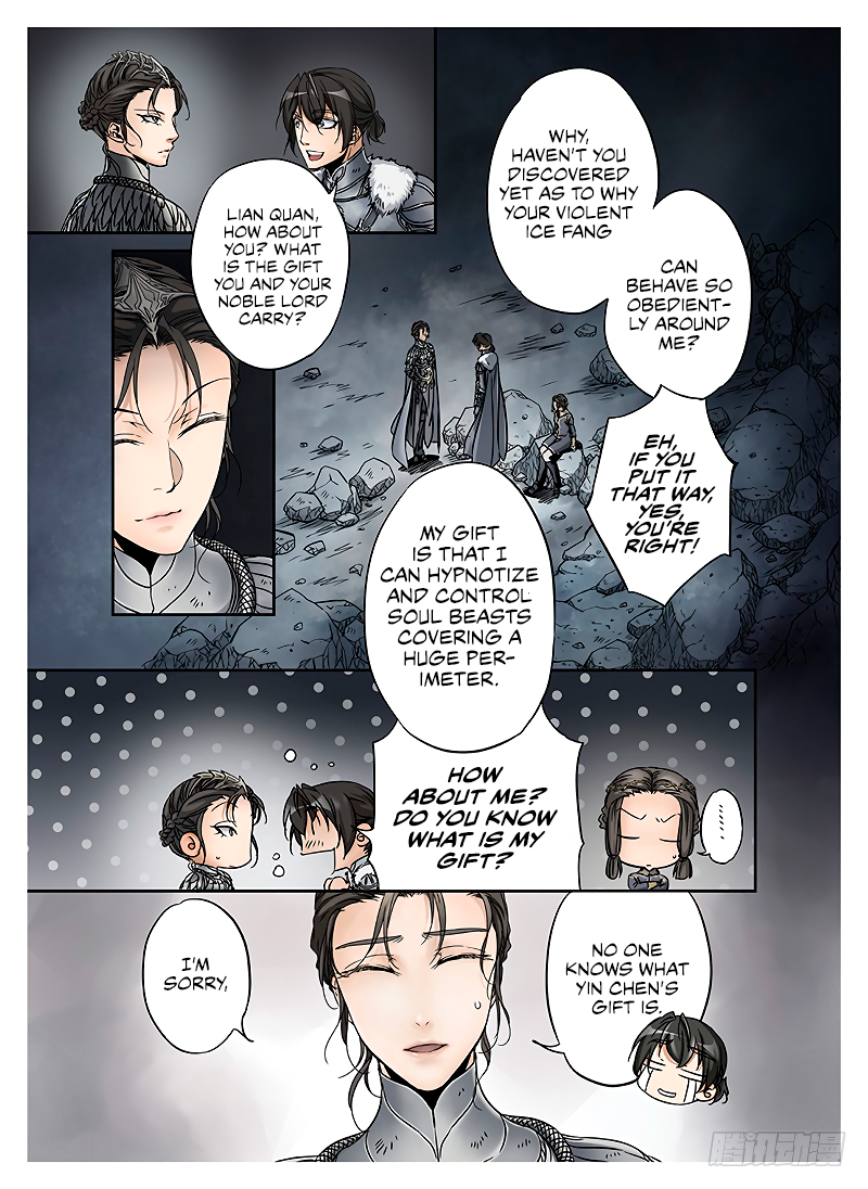 LORD Legend of Ravaging Dynasties Chapter 10.2  Online Free Manga Read Image 10