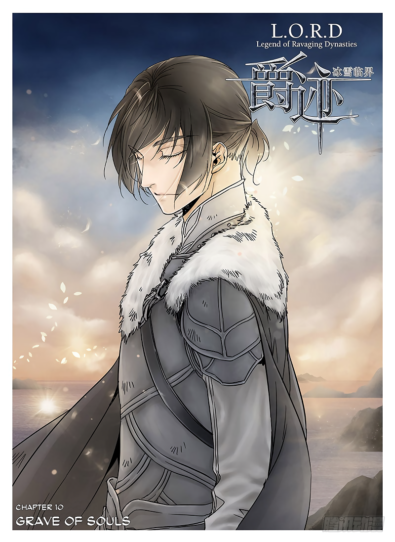 LORD Legend of Ravaging Dynasties Chapter 10.2  Online Free Manga Read Image 2