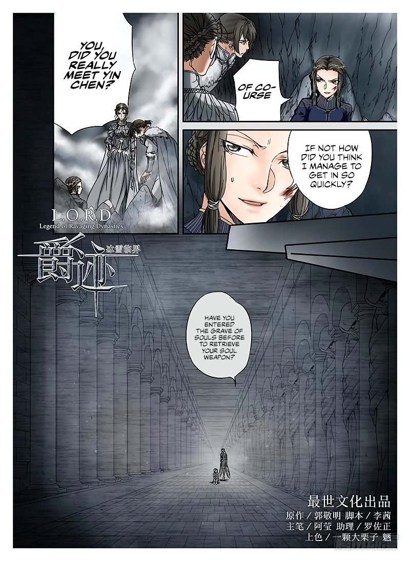 LORD Legend of Ravaging Dynasties Chapter 10.2  Online Free Manga Read Image 3
