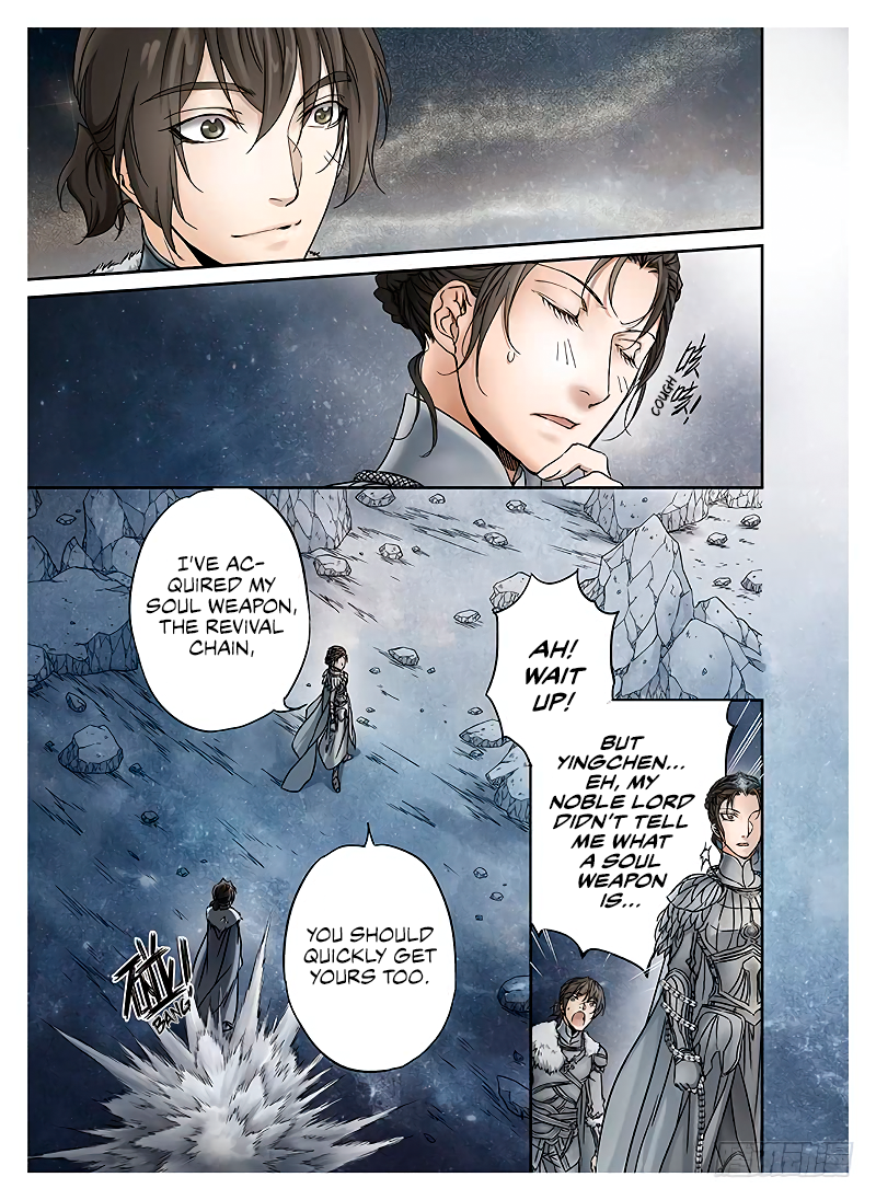 LORD Legend of Ravaging Dynasties Chapter 10  Online Free Manga Read Image 10