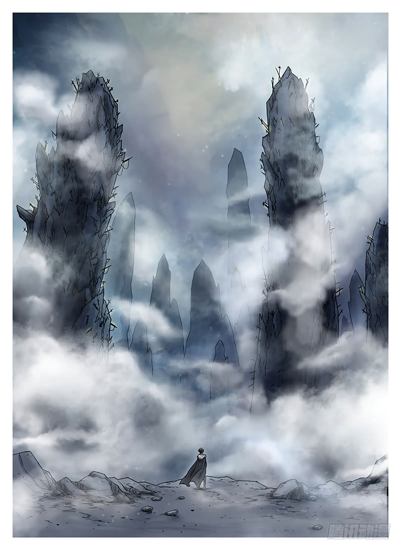 LORD Legend of Ravaging Dynasties Chapter 10  Online Free Manga Read Image 4