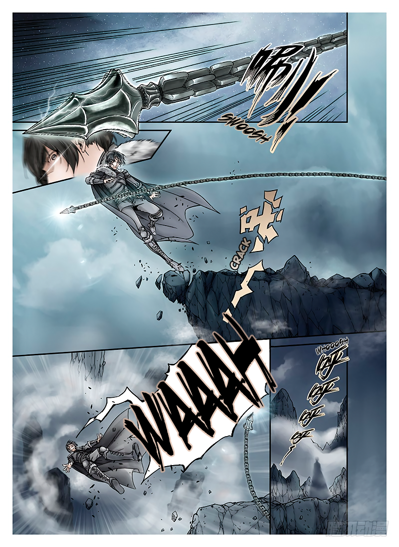 LORD Legend of Ravaging Dynasties Chapter 10  Online Free Manga Read Image 6
