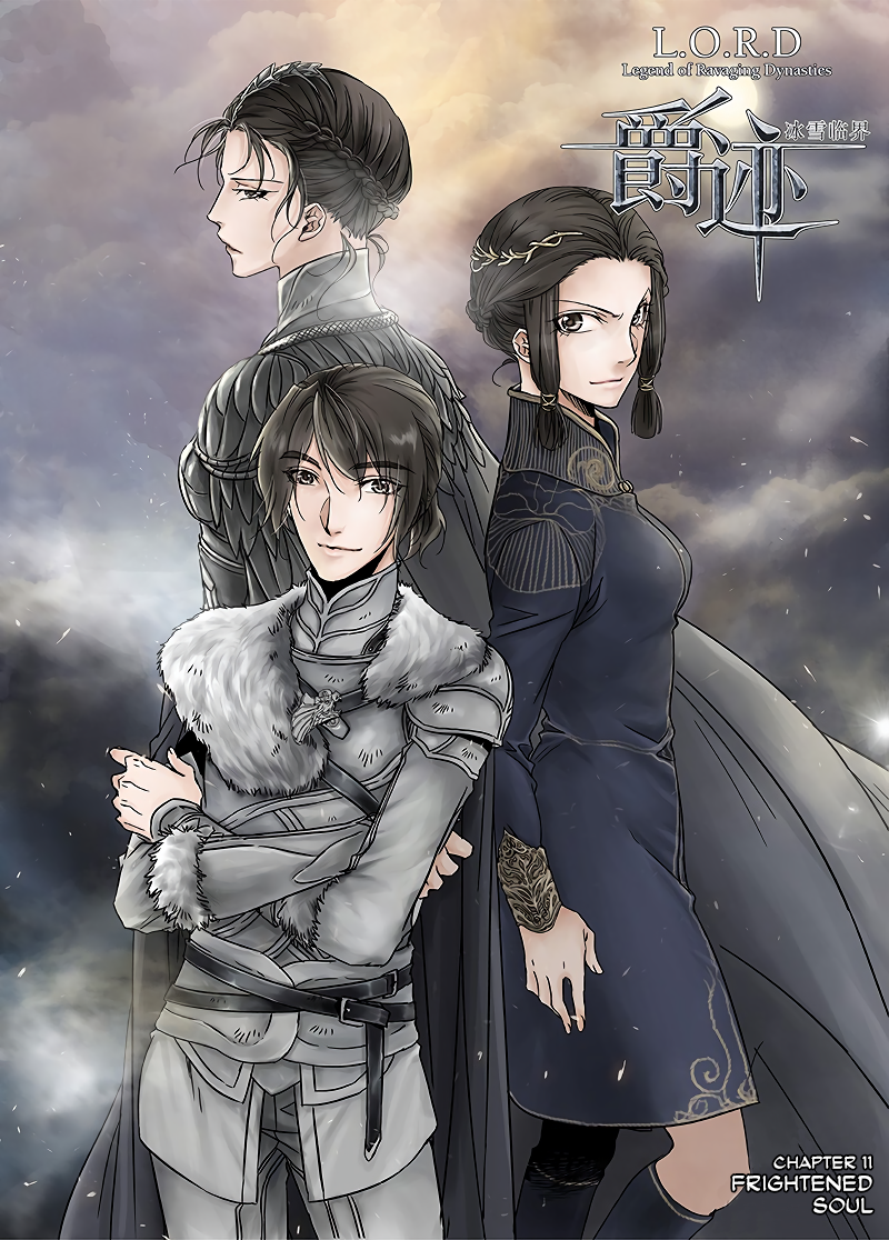 LORD Legend of Ravaging Dynasties Chapter 11.1  Online Free Manga Read Image 2