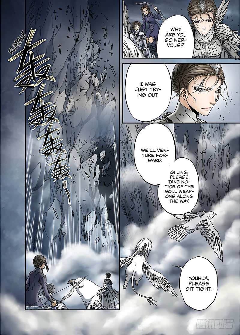 LORD Legend of Ravaging Dynasties Chapter 11.1  Online Free Manga Read Image 7