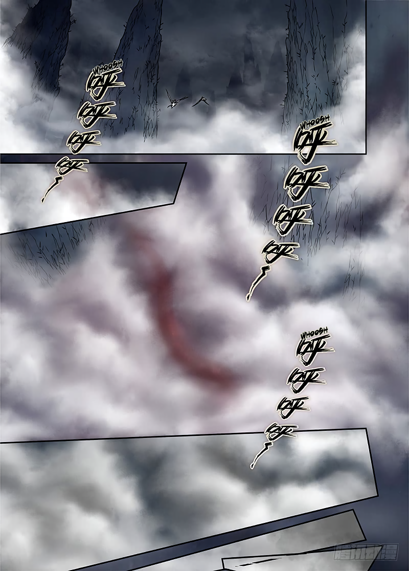 LORD Legend of Ravaging Dynasties Chapter 11.1  Online Free Manga Read Image 8